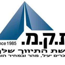 ת.ק.מ. לוגו