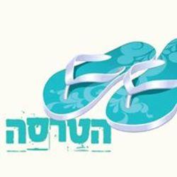 הטרסה לוגו
