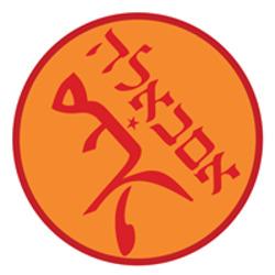 אםבאלה לוגו