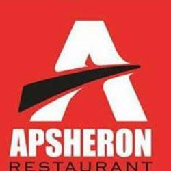 APSHERON RESTAURANT לוגו
