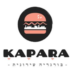 KAPARA לוגו