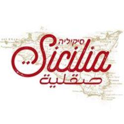 סיקיליה לוגו