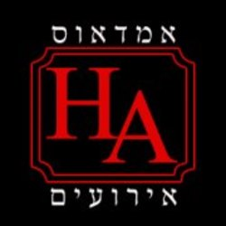 אמדאוס אירועים לוגו