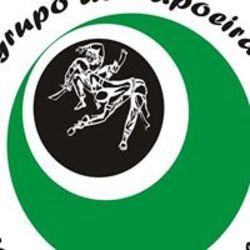 Capoeira Angola לוגו