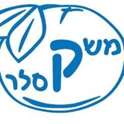 משק קסלר פרי הדר לוגו