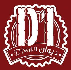 D1 diwan לוגו