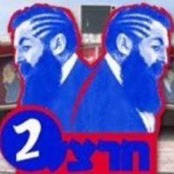שווארמה הרצל 2 לוגו