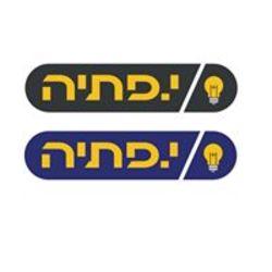 י. פתיה תאורה לוגו