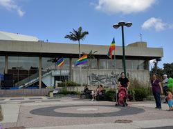 מרכז אהרוני לוגו