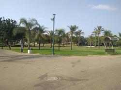 פארק מנחם בגין