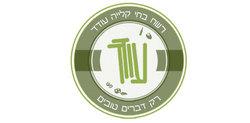 רשת בתי קליה עודד לוגו