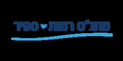 """מתנ""""ס רמות ספיר לוגו"""