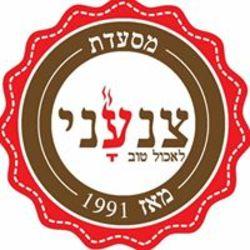 צנעני לוגו