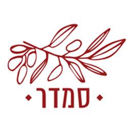 מסעדת סמדר לוגו