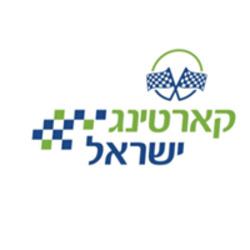 קארטינג ישראל לוגו