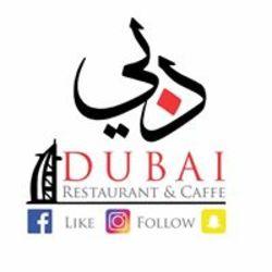 DUBAI Restaurant לוגו