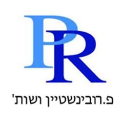 פיני רובינשטיין ושות' לוגו