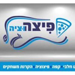 פיצה גל לוגו