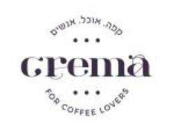 קפה קרמה