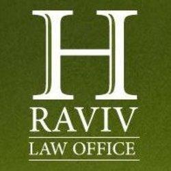 רביב עורכי דין לוגו