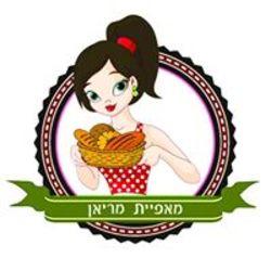 מריאן מאפייה בר קפה לוגו