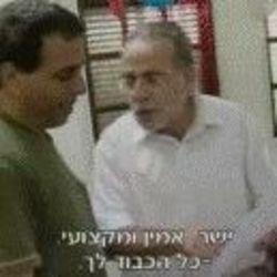שאול סגיב טכנאי טלויזיה צדיק לוגו