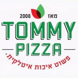 פיצה טומי לוגו