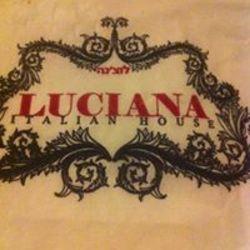 לוצ'נה לוגו