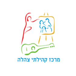 מרכז קהילתי צהלה לוגו