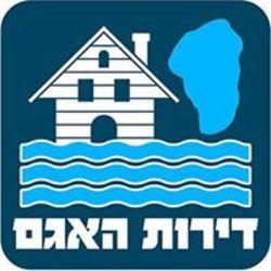 דירות האגם טבריה לוגו