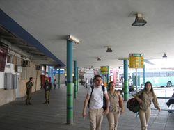 תחנה מרכזית לוגו