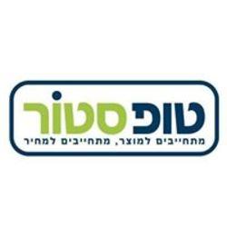 טופ סטור לוגו