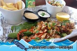מסעדת דגי הקיבוצים לוגו