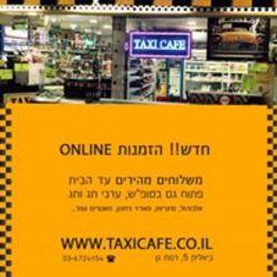 taxi cafe לוגו