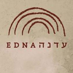 EDNA עדנה לוגו