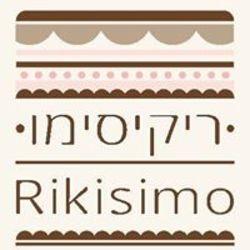 Rikisimo ריקיסימו לוגו
