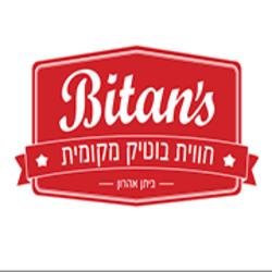 ביתן לוגו