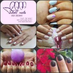 JulietT nails לוגו