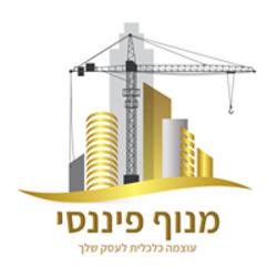 מנוף פיננסי לוגו