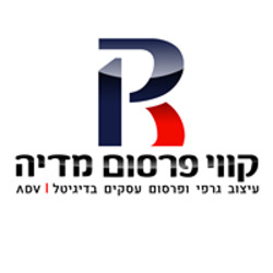 קווי פרסום מדיה לוגו