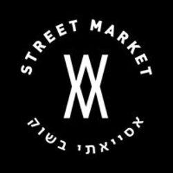 Wok market לוגו