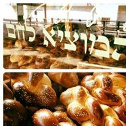 המוציא לחם לוגו