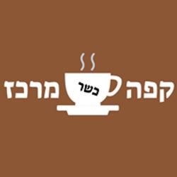 קפה מרכז לוגו