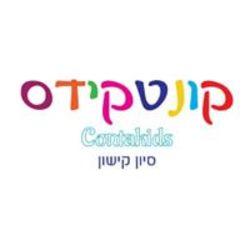 קונטקידס סיון קישון לוגו