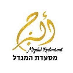 מסעדת המגדל לוגו