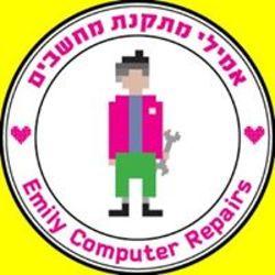 אמילי מתקנת מחשבים לוגו