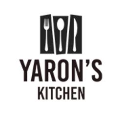 המטבח של ירון לוגו