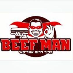 ביף מן לוגו