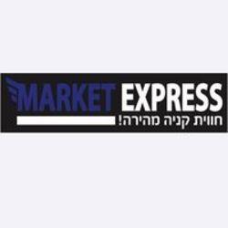 Market Express לוגו