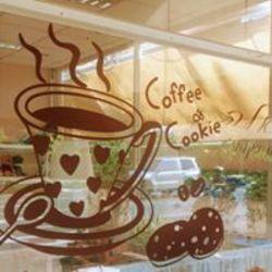 קפה ישראלה לוגו